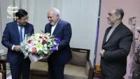 İran'ın 3. nükleer adımının detayları yakında açıklanacak