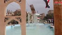 Suriye: Deyrezzor Kenti imar planının İki Süreci Tamamlandı