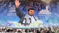 Abdulmelik Husi: Yemen, İran'ın Yanındadır