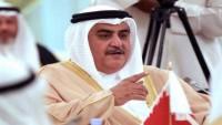 Siyonist Bahreyn Rejimi, Hizbullah'ın İsrail'e Misillemesine Sinirlendi