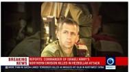 Hizbullah'ın Vurduğu Askeri Jip'te Ölen Siyonist İsrail Generalinin Fotoğrafı Yayınlandı