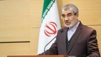 İran: ABD terör örgütlerinin kurucusudur