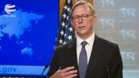 Amerika'nın İran'a maksimum baskıları devam ediyor