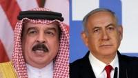 Bahreyn Kralı ile Netanyahu Macaristan'da görüştü