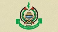 Hamas: Filistin işgalinin devamı, küresel güvenlik ve barışı tehdit ediyor
