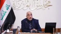 Irak'ta yolsuzluktan dolayı binlerce kamu çalışanı ihraç edildi