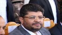 Muhammed Ali El-Husi: ABD Yemen'de barışa karşı