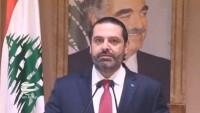 Lübnan Başbakanı Saad Hariri İstifa Etti!