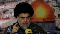 Sadr'dan Hükümete İstifa Çağrısı