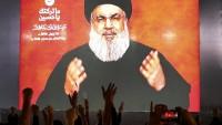 Hasan Nasrullah: Erbain Yürüyüşü ABD ve Siyonistleri Korkutuyor