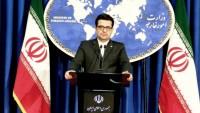 İran, Amerika'nın Bolivya'daki müdahalesini kınadı