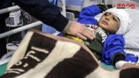 Suriye'nin doğusunda 18 çocuk öldü ve yaralandı