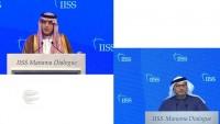 Adil el'Cubeyr'den İran aleyhinde yeni küstah açıklamalar