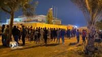 Kerbela'da İran konsolosluk binasına saldırı