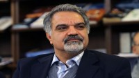 İran'da Yaşananlar ABD Terörüdür