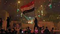Irak'ta, ABD ve Siyonist rejimin bayrağı ateşe verildi