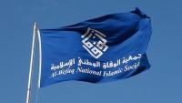 Al-i Halife rejimi Bahreyn alimlerine baskıyı yoğunlaştırdı