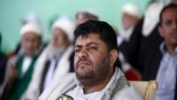 Yemen Yüksek Devrim Komitesi'nden Suudi Koalisyona Çağrı