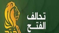 Irak Fetih Koalisyonu ABD'nin yaptırım kararını kınadı
