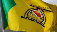 Irak Hizbullah'ı: Amerika'nın İradesinin Irak'a Dayatılmasına Müsaade Etmeyeceğiz!