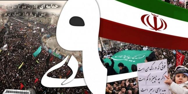 Bugün İslami İran'da fitnecilere karşı halk gösterilerinin yıldönümü