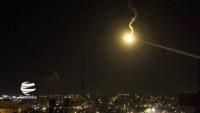 Siyonist rejim'in Gazze saldırısı Filistin direnişi ile karşılaştı