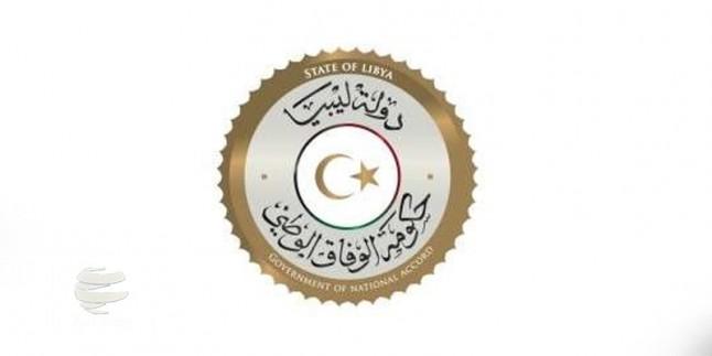 Libya Ulusal Mutabakat Hükümeti:Hafter'in saldırıları savaş cinayetidir