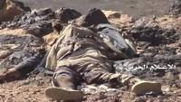 Suudi Koalisyonun Yemen Saldırısındaki Ağır Kaybı