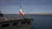ABD'den İran'a çirkin iddia!