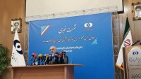 İran Atom Enerjisi Kurumu Başkanı Salihi: Snapback mekanizması devreye sokulursa, nükleer anlaşma biter