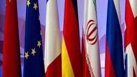Reuters: Avrupa, İran'ı Tetik mekanizması ile tehdit edecek