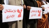 İşgal Yönetimi Mahkûmiyet Süresi Sona Eren Esire İdari Hapis Cezası Verdi