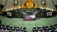 İran İslami Şura Meclisi: Pentagon ve bağlı kurumlarının tüm üyeleri teröristtir