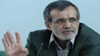 İran Meclis Başkan Vekili Pezişkiyan: İslam ülkeleri ortak strateji ortaya koymalı