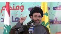 Hizbullah Yürütme Konseyi Başkanı: ABD bölgeden ihraç edilmeli
