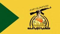 Irak Hizbullah'ı: ABD'nin Irak'taki askeri varlığına son verilmeli