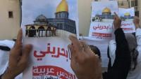 Bahreyn Halkı Sokaklara Döküldü! Yüzyılın Anlaşması protesto edildi!