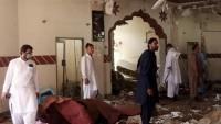 Pakistan'da camide patlama; 15 ölü, 21 yaralı var