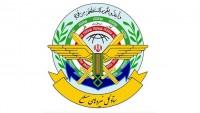 İran silahlı kuvvetlerinden düşen Ukrayna uçağıyla ilgili bildiri