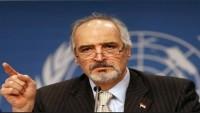 Suriye'nin BM Temsilcisi: General Süleymani suikasti, tüm bölgeyi etkileyecektir