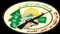 Filistin Kassam Tugayları: Süleymani mert ve yiğit bir dosttu