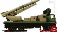 İran İslam Cumhuriyeti Ordusu Büyük Şeytan ABD'nin Aynul Esed Üssünü Fatih-110 Füzeleriyle Vurdu