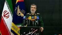İran Devrim Muhafızları Hava-Uzay Gücü Komutanı'ndan düşen Ukrayna uçağı hakkında detaylı açıklama