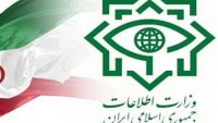 İran İstihbarat Bakanlığı: Amerikan teröristler yaptıklarının bedellerini ödeyeceklerdir