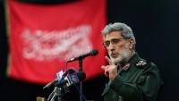 Tuğgeneral Kaani: Dünyanın azade insanları, Korgeneral Süleymani'nin intikamını alacaklar