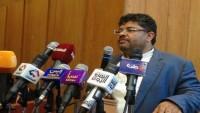 Yemen: Arap ve İslam ülkeleri liderleri, Filistin'i desteklemek için pratik bir plan geliştirmeye odaklanmalıdır