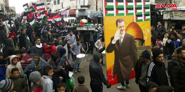 Yüzyılın Anlaşması Şam'da Protesto Edildi