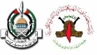 Gazze'de Yüzyılın Anlaşması'na Karşı Mücadele Komitesi Kuruldu