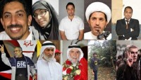 Bahreyn'de Al-i Halife rejimi siyasi aktivistlerin serbest bırakılması talebini reddetti