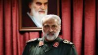 """İran Genelkurmay Başkanlığından Trump'un """"Vur"""" Emrine Cevap"""